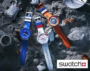 Swatch Big Bold Watches